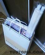 お土産の入った袋。