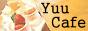 YuuCafeバナー(小)