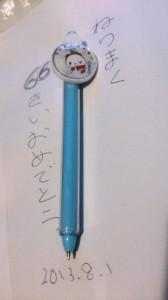 ねり丸ボールペン