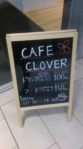 cafeclover